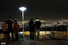 تصویر  دانلود پروژه شهر تهران و اکوسیستم طبیعی آن جهت اوقات فراغت
